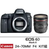 Canon EOS 6D Mark II 24-70mm f4 L IS kit 6D2 台灣佳能公司貨 限時特惠 降價有感