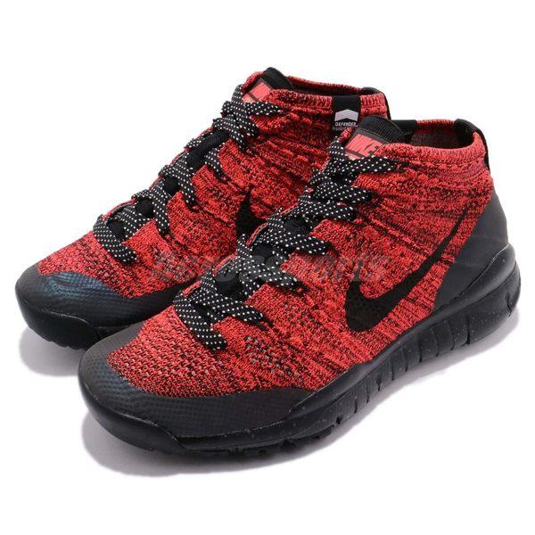 【三折特賣】Nike Wmns Flyknit Trainer Chukka FSB 紅 黑 彩色反光 飛織鞋面 女鞋【PUMP306】 805093-603