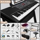 SuoYu多功能電子琴初學者家用61鍵盤成年人兒童音樂器專業電鋼88 酷男精品館