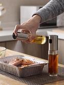 噴油瓶 噴油壺噴油瓶 燒氣壓式烤噴霧瓶噴食用油醋瓶玻璃廚房304不銹鋼 2色