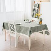 時尚可愛空間餐桌布 茶几布 隔熱墊 鍋墊 杯墊 餐桌巾295 (90*90cm)