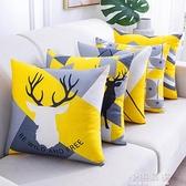 北歐可拆洗靠墊抱枕方形客廳沙發靠枕套不含芯汽車護腰小號CY『小淇嚴選』