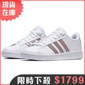 ★現貨在庫★ Adidas CF ADVANTAGE 女鞋 慢跑 休閒 板鞋 軟底 白 玫瑰金 【運動世界】 DA9524