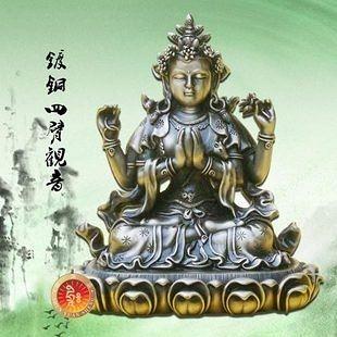 開光四臂觀音 玻璃鋼鍍銅 密宗佛像