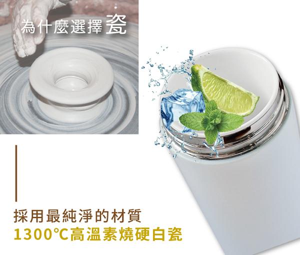 【IKUK艾可】陶瓷保溫杯大好提火把520ml-雪霧白