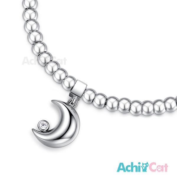 百貨週年慶2020AchiCat圓珠白鋼女手鍊 bead豆豆手鏈珠寶白鋼 點滴情懷 夏戀之月月亮送刻字 H6049