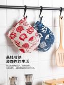 摩登主婦加厚隔熱烤箱專用防燙手套烘焙微波爐家用耐高溫廚房手套 宜品