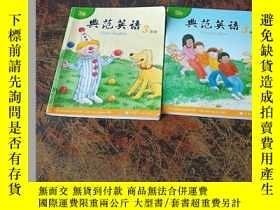 二手書博民逛書店典範英語3罕見新版(3a 3b ) Y19275 英)Roderck Hunt 等著 中國青年出版社 出版2