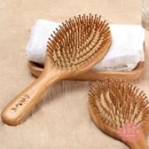 美髮梳 梳子女氣墊氣囊按摩頭部經絡木頭皮捲髮梳大板家用防靜電檀香【快速出貨】