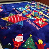 飛行棋地毯地墊超大號毛絨地毯跳跳棋親子游戲墊兒童玩具爬行墊DI