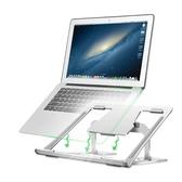 鋁合金筆記本電腦支架蘋果macbook桌面增高架子手提托架頸椎底座