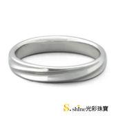【光彩珠寶】婚戒 18K金結婚戒指 男戒 愛閃耀