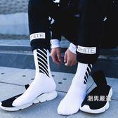優惠兩天-中筒襪襪子男長襪男街頭個性嘻哈長筒潮流歐美滑板運動高腰薄款中筒3雙