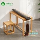 實木古琴桌凳 桐木古琴桌凳共鳴實木便捷式可折疊式茶藝台禪意書法桌子玄關桌子T