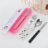 奶牛叉勺筷盒子套裝可愛叉勺韓國學生便攜餐具三件套旅行盒  麻吉鋪