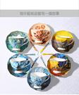 梵谷咖啡杯組(杯+碟+勺)-*6組-紙盒包裝 45%骨瓷粉
