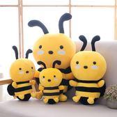 兒童毛絨玩具蜜蜂公仔生日玩偶活動禮物送女生抱枕