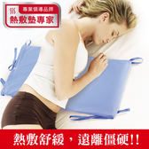 【Sunlus】三樂事暖暖熱敷墊(大)