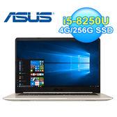 ASUS 華碩 S510UN-0071A8250U 15.6吋 I5八代筆電 金
