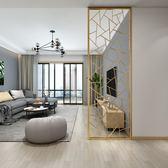 北歐鐵藝屏風入戶隔斷客廳玄關裝飾簡約現代臥室工業風輕奢鏤空墻