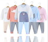 每週新品 寶寶秋衣秋褲套裝純棉1-3歲春秋季兒童長袖內衣嬰兒衣服男女童裝