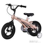 兒童自行車男女寶寶腳踏車2-3-4-6歲童車12/14/16寸小孩單車 露露日記