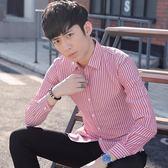 條紋襯衫男長袖秋季修身帥氣青年休閒襯衣男士寸衫潮 糖果時尚