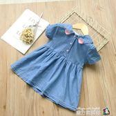 2018夏季新款寶寶牛仔洋裝女童韓版洋氣愛心貼布裙子兒童仙女裙 魔方數碼館