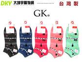 GK-2749 台灣製 GK 音符貓咪船形襪-6雙超值組 細針編織 流行襪 造型襪 學生襪 短襪 棉襪