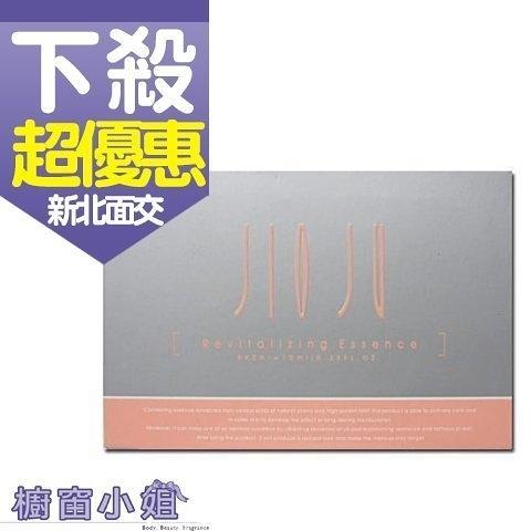JIO JU 嬌茹 專業定妝 安瓶 精華液 晶采醒膚精華液 2ml*5入