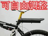 【JIS】B098 自行車鋁合金可伸縮快拆後貨架 小摺適用 後車架置物架載物架