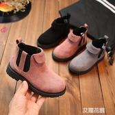 女童短靴秋冬季2019新款童鞋兒童馬丁靴加棉小公主靴子中大童靴子『艾麗花園』