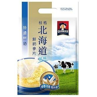 桂格 北海道風味 麥香鮮奶麥片-特濃鮮奶 28g (12入)/袋【康鄰超市】