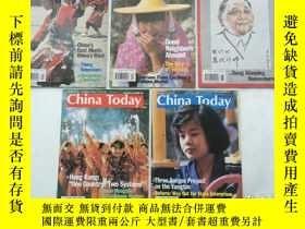 二手書博民逛書店China罕見Today 今日中國 英文版1997年第2、3、6