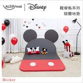 ✿蟲寶寶✿【韓國ALZiPmat x DISNEY】預購11月!迪士尼聯名 多功能摺疊地墊 遊戲地墊 (米奇款)