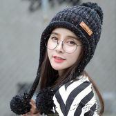 毛帽/針織帽 女士帽子春夏季 休閒百搭毛線帽