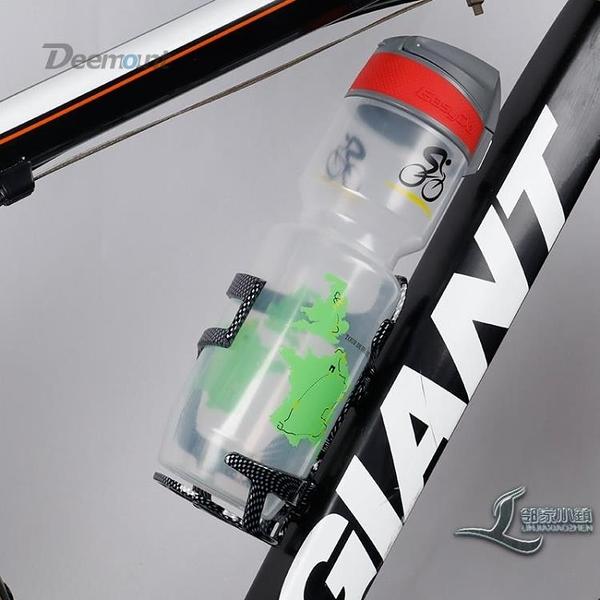 自行車水壺架塑料公路山地車水杯架騎行裝備配件【邻家小鎮】