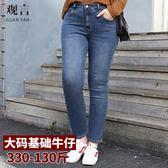 大尺碼褲子 牛仔褲2019春款加大碼200斤胖mm夏季彈力寬松直筒