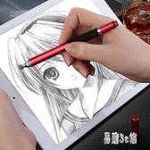 電容筆ipad細頭高精度觸控筆繪畫筆蘋果華為小米平板手機通用 ys7349『易購3c館』
