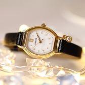 【獨家販售】New wicca X Festaria  聯名款 時尚氣質女性腕錶 KP2-523-12