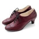 全真皮復舊牛津低跟踝靴-馬丁紅‧karine(MIT台灣製)