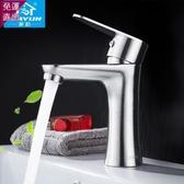 水龍頭 面盆龍頭304不銹鋼冷熱單孔衛生間洗手間浴室洗手盆臺上盆水龍頭