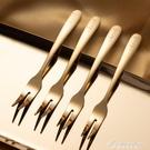 金色水果叉304不銹鋼甜品叉子家用果叉套裝水果簽月餅叉 黛尼時尚精品