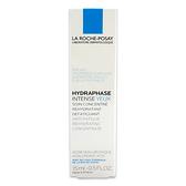 《公司貨可積點》理膚寶水全日長效玻尿酸保濕修護眼霜15ml PG美妝