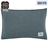 純棉枕套GENOA2 50×75 NITORI宜得利家居
