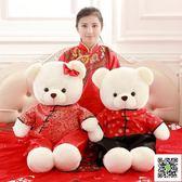 抱枕 創意結婚禮物大號婚慶毛絨玩具婚紗熊娃娃一對情侶公仔壓床布娃娃 玫瑰女孩
