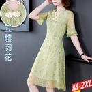 祺盤釦蕾絲刺繡洋裝 M-2XL【2736...