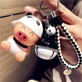 卡通小豬鑰匙扣鈴鐺掛飾 韓國可愛公仔掛件 情侶鑰匙圈環禮物男女