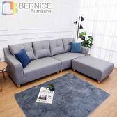 Bernice-班森L型灰色貓抓布紋皮沙發(四人座+腳椅)(送抱枕)