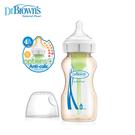 GMP BABY 全新升級!美國布朗博士 - 防脹氣OPTIONS+ PESU 寬口 兩用奶瓶大270ml- 一入裝